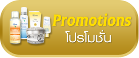 Advertise 01 - Promotion